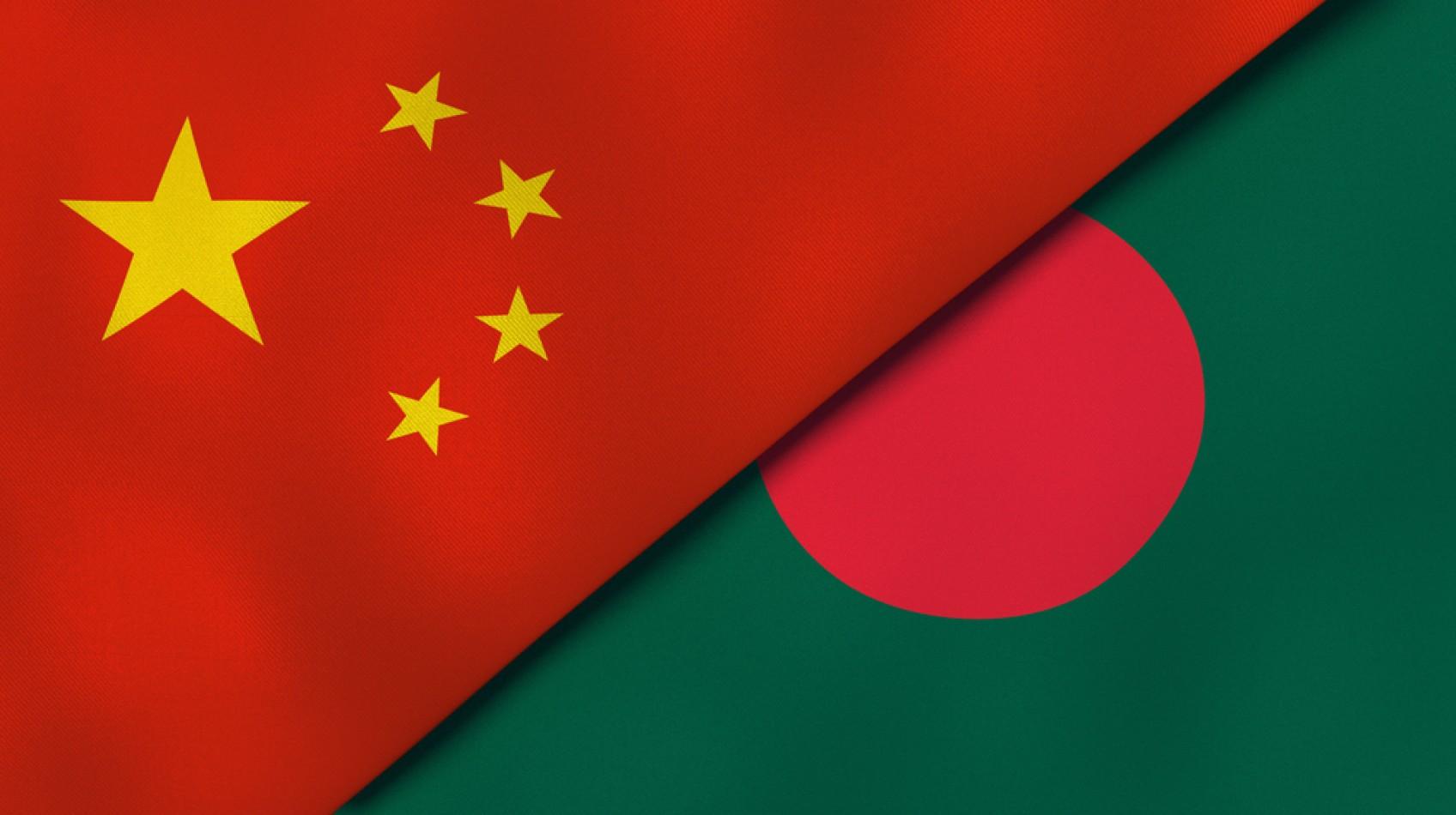 Bangladesh to Get Duty Free Trading Facility in China